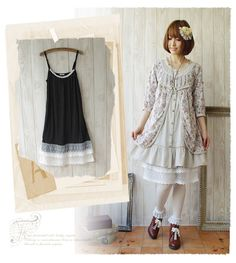 Favorite | Rakuten Global Market: One piece natural fs2gm summer dress petticoat dress inner forest girl dot x hemmed tulle lace ♪ Camisole * fs3gm adjustable