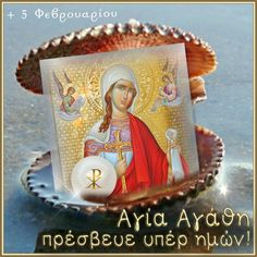 Name Day, Pray, First Love, Religion, Christmas Ornaments, Holiday Decor, Saints, Icons, Humor