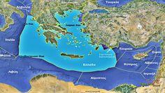 """Στην """"κόψη του ξυραφιού"""" : Η Τουρκία βρήκε πλατφόρμα εξόρυξης σε συνεργασία με τρίτη χώρα - Ερχεται αμερικανικό γεωτρύπανο στην Κύπρο με τον Α.Τσίπρα να παραχωρεί την ελληνική ΑΟΖ στην Exxon Mobil - Pentapostagma.gr : Pentapostagma.gr Ankara, American War, Ancient Greece, Albania, Geography, City Photo, Places To Visit, Turkey, Blog"""