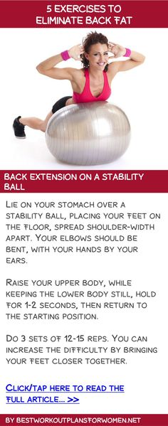 5 exercises to eliminate back fat - Back extension on a stability ball