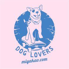 Camiseta Dog lovers pink http://www.miyakao.com/es/camisetas.html