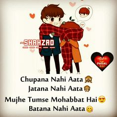 Love Shayari Romantic, Love Quotes In Hindi, True Love Quotes, Romantic Love Quotes, New Quotes, Life Quotes, Cute Qoutes, Tru Love, Love Dairy