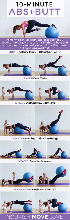 Tone your entire core in just 10 minutes with this efficient Butt + Abs Stability Ball Workout! 5 effective exercies sculpt the core from all angles. Exercices Swiss Ball, Stability Ball Exercises, Ab Exercises, Core Stability, Workout Bauch, 10 Minute Workout, At Home Workouts, Gym Workouts, Ball Workouts
