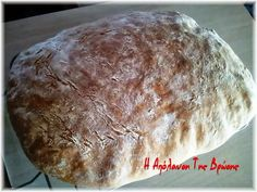 Ciabatta, Greek Recipes, Pizza, Cooking Recipes, Bread, Baking, Breakfast, Yummy Yummy, Food