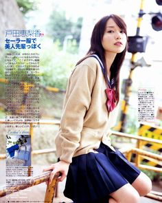 Erika Toda (japanese idol)