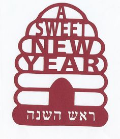 Jewish Die Cut: New Year Bee Hive (for scrapbooking, making cards)
