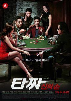 Tazza: The Hidden Card / Hand of God (2014) Korean Movie - Drama | T.O.P Choi Seung Hyun