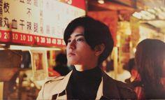 Yuto Nakajima