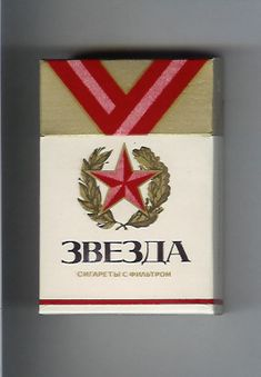 Collection of the old soviet cigarettes - http://englishrussia.com