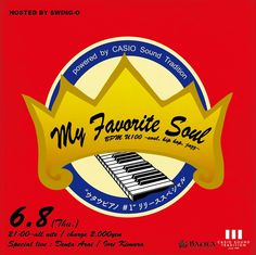 My Favorite Soul 6.8.2017