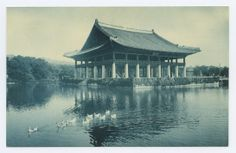 Gyeonghoeru Banquet Hall, Gyeongbok Palace, Seoul. 1918-1933 East Asia/Imperial Postcard Collection, Lafayette College.