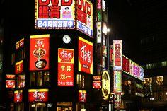 Tokyo Night 02 by itarugra, via Flickr
