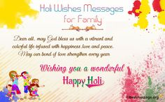 Best funny and cute Holi wishes 2016 text messages for family which are just perfect to send love wishes on Holi to your dearest family.