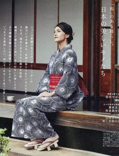 Yukata 綿紬浴衣 綿絽(濃紺地に万寿菊)竺仙
