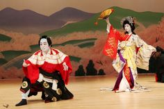 Bucketlist »  See a kabuki performance (Chelsea T)