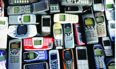Welcome To Ike Martins Blog: Hidden facts about your mobile phone