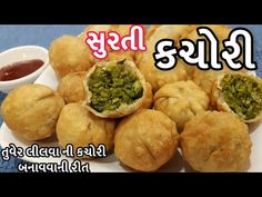 Veg Recipes, Indian Food Recipes, Indian Pickle Recipe, Rangoli Designs Latest, Appetizers, Chicken, Cooking, Youtube, Places
