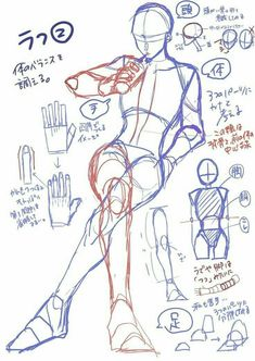 Body Reference Drawing, Drawing Reference Poses, Sitting Pose Reference, Poses References, Anime Drawings Sketches, Art Poses, Anatomy Art, Drawing Base, Drawing Techniques