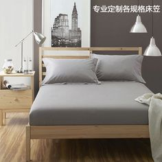taobao fitted sheets and pillowcases. recommended by fellow toaboa pinner 全棉床笠 床罩纯棉床笠100%纯棉床笠纯色全棉床罩1.2 1.5 1.8床笠-淘宝网