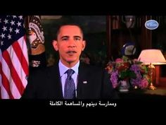 Obama DID AWAY with the NATIONAL DAY of PRAYER, but Celebrates muslim Holiday. President obama Ramadan's message to Muslims