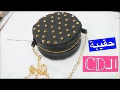 3d6dbfbe032da سويها بنفسك   حقيبة بواسطة قرص الـCD من دون خياطة