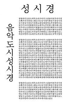 t212_kw_홍지우_w11_05