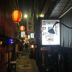 夜散歩のススメ「渋谷のんべい横丁」東京都渋谷区