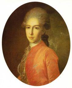 Портрет князя И.И. Барятинского. Начало 1780-х