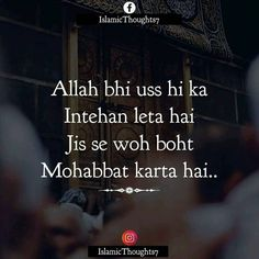 Islamic Quotes On Marriage, Muslim Couple Quotes, Muslim Love Quotes, Islamic Love Quotes, Islamic Inspirational Quotes, Religious Quotes, Quran Quotes Love, Prophet Quotes, Imam Ali Quotes