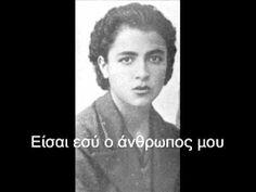 the great singer. Cyprus Greece, Fierce Women, Greek Music, Old Music, Best Songs, Classical Music, Beautiful People, Literature, Singing