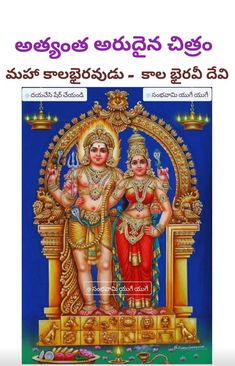 Krishna Birth, Kali Mantra, Yashoda Krishna, Bhakti Song, Lord Shiva Statue, House Design Pictures, Hindu Statues, Lord Shiva Hd Images, Free Hand Rangoli Design