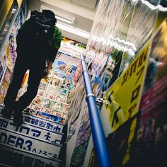Will buy some figurines and video games. #Tokyo #Japan