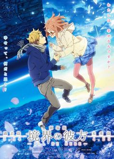 Kyoukai no Kanata Film 1 VOSTFR BLURAY - Animes-Mangas-DDL.com