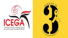 فاعليات الائتلاف العالمي للمصريين بالخارج - الذكرى الثالثة لمذبحة رابعة