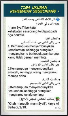 Muslim Quotes, Religious Quotes, Islamic Quotes, Islam Muslim, Allah Islam, Best Quotes, Life Quotes, Motivational Quotes, Inspirational Quotes
