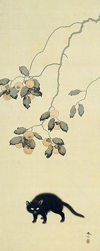 菱田春草 Shunso Hishida『黒猫』(1910)播磨屋本店蔵