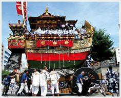 船鉾 | 山鉾について | 公益財団法人祇園祭山鉾連合会