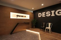 素材にこだわったカフェ風オフィス|オフィスデザイン事例|デザイナーズオフィスのヴィス