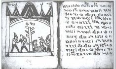 On 448 paper pages are transcribed – from right to left – unique symbols that total 10 times higher than any known alphabet in the history of the world. But nobody knows for certain just what the Rohonc Codex says, or who created it. Discovered in Hungary, the text has been studied by numerous paleography experts and scholars and appears to be religious in nature, with the code accompanied by illustrations and symbols of Christian, pagan and Muslim origin.