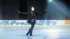 Image result for yuri on ice eros costume
