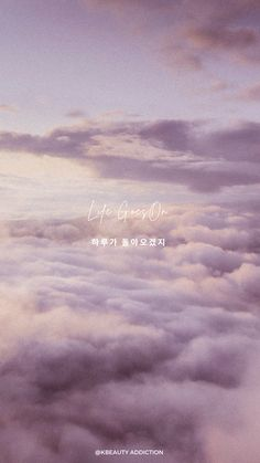50+ BTS Lyrics Wallpaper Background Options for Your iPhone - Kbeauty Addiction