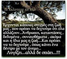 Advice Quotes, Wisdom Quotes, Me Quotes, Reality Of Life, Greek Words, Live Laugh Love, Greek Quotes, Life Motivation, Food For Thought