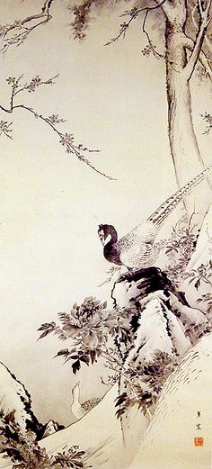 Kanoh HOHGAI-The Japanese Master 狩野芳崖