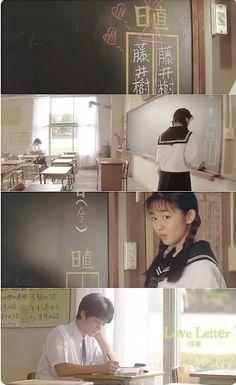 情書 Love Letter (1995) Directed by 岩井俊二