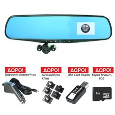 HD Mirror Camera Mirror Camera, Tv Shopping, Card Reader, Usb, Cards, Stuff To Buy, Net Shopping, Maps, Playing Cards