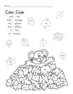 Early Fall Sight Word Color by Code - The colours and the words could be adapted so as to practise tricky words (jolly phonics)
