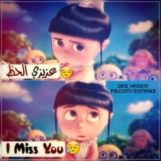 I really miss you :( Funny Comments, Miss You, Funny Posts, Minions, Disney Characters, Fictional Characters, Jokes, Tumblr, Cartoon
