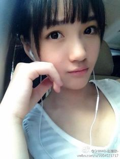 Image result for zhao jiamin