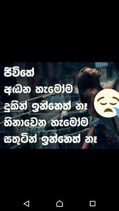 Sinhala sad love nisadas nisadas broken love Ideas for