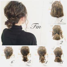 Hair styles ponytail updo 45 super Ideas in 2020 Ponytail Updo, Ponytail Hairstyles, Wedding Hairstyles, Ponytail Styles, Simple Hairstyles, Hair Updo, Bohemia Hair, Short Hair Bun, Pelo Bob